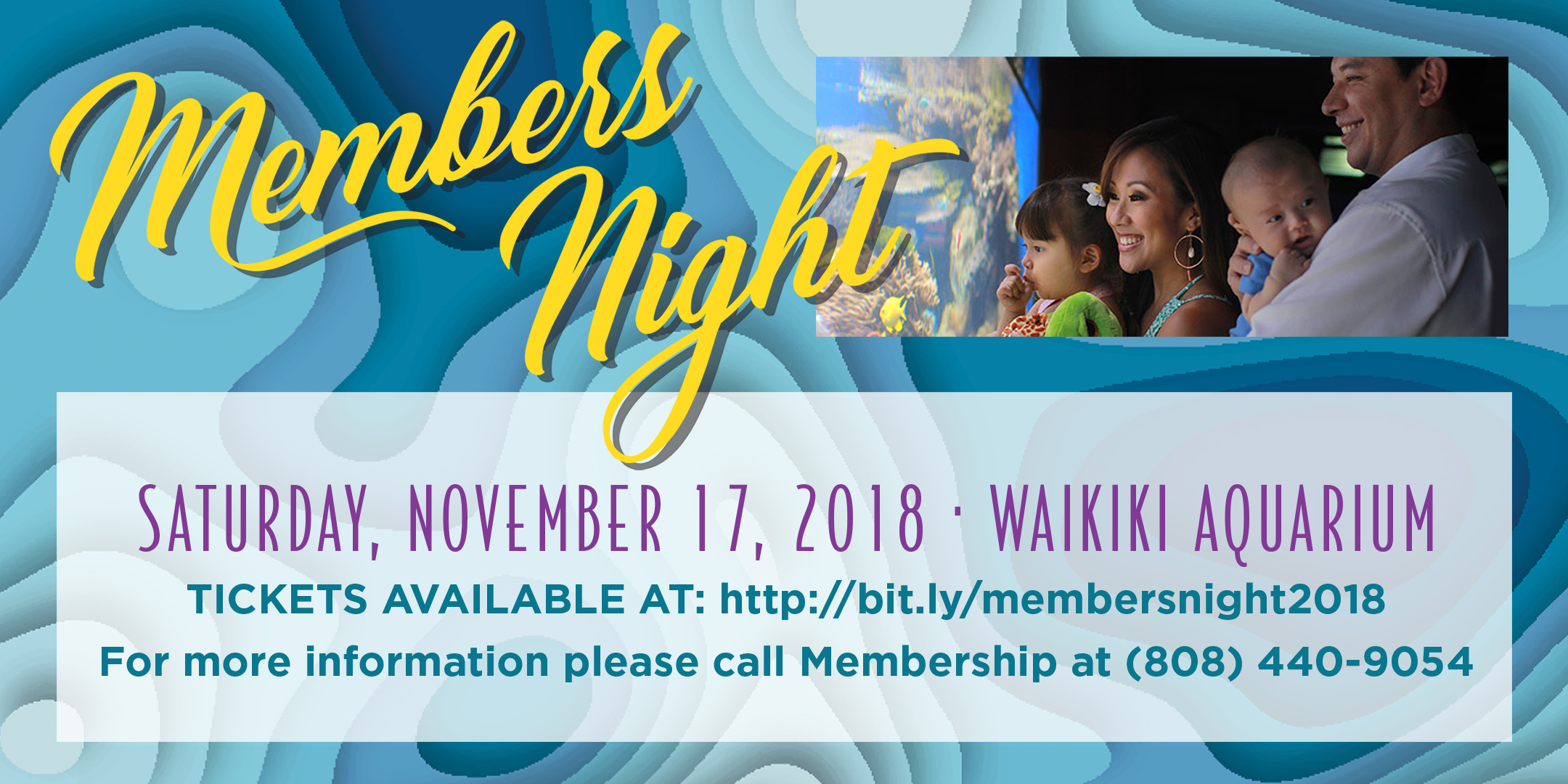 Members Night 2018 Banner Image